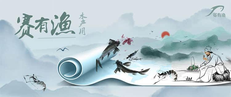 中医文化.jpg